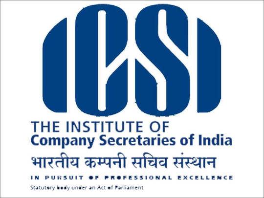 ICSI CSEET 2020 परीक्षेचा निकाल जाहीर