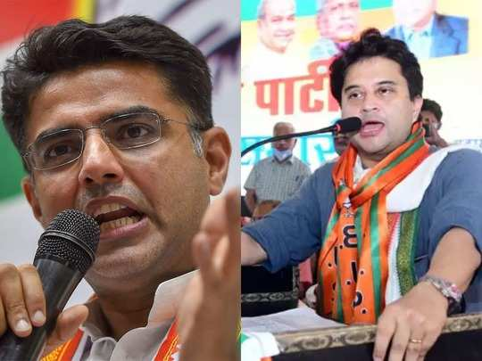 jyotiraditya scindia vs sachin pilot: sachin pilot will campaign in mp by election against jyotiraditya scindia