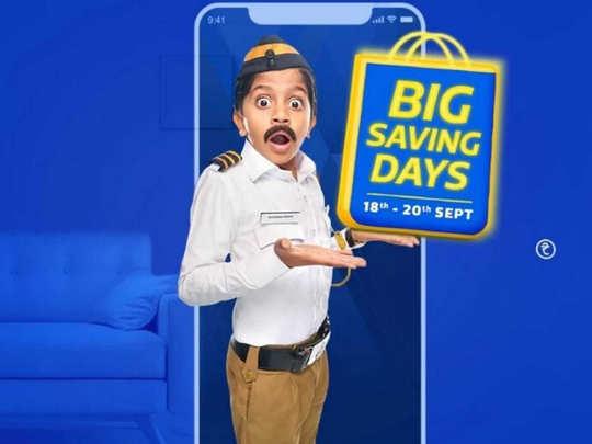 iphone se to poco m2 pro, smartphones on discount in flipkart saving days sale