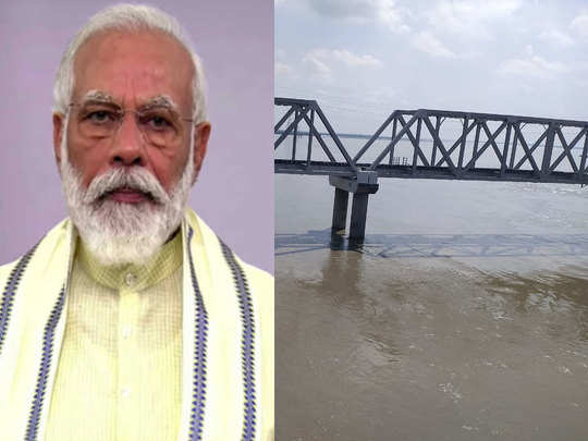 kosi rail mahasetu: pm narendra modi inaugurate kosi rail mega bridge fulfilling 86 year old dream bihar
