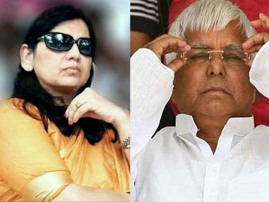 know about bihar politician lovely aanand, lalu prasad yadav was terrified after seeing the crowd of his rallies