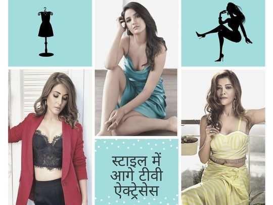 hina khan to anita hassanandani and karishma tanna actresses who are super stylish and glamorous