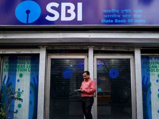 sbi gives option of moving to new rate regime for home loan borrowers