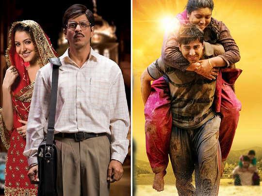 akshay kumar namastey london to ayushmann khurrana dum laga ke haisha 5 movies which shows love in arranged marriage