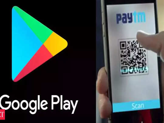 once again paytm is available on google play store