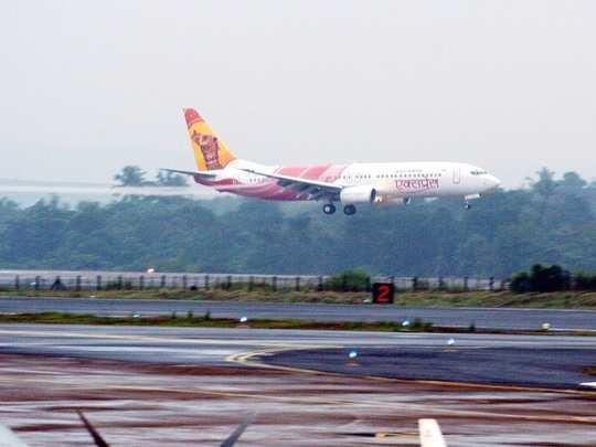 Air India Express. Photo: BCCL