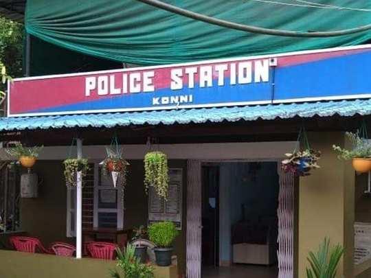 Pathanamthitta Youth Arrest