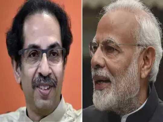 uddhav thackeray narendra modi
