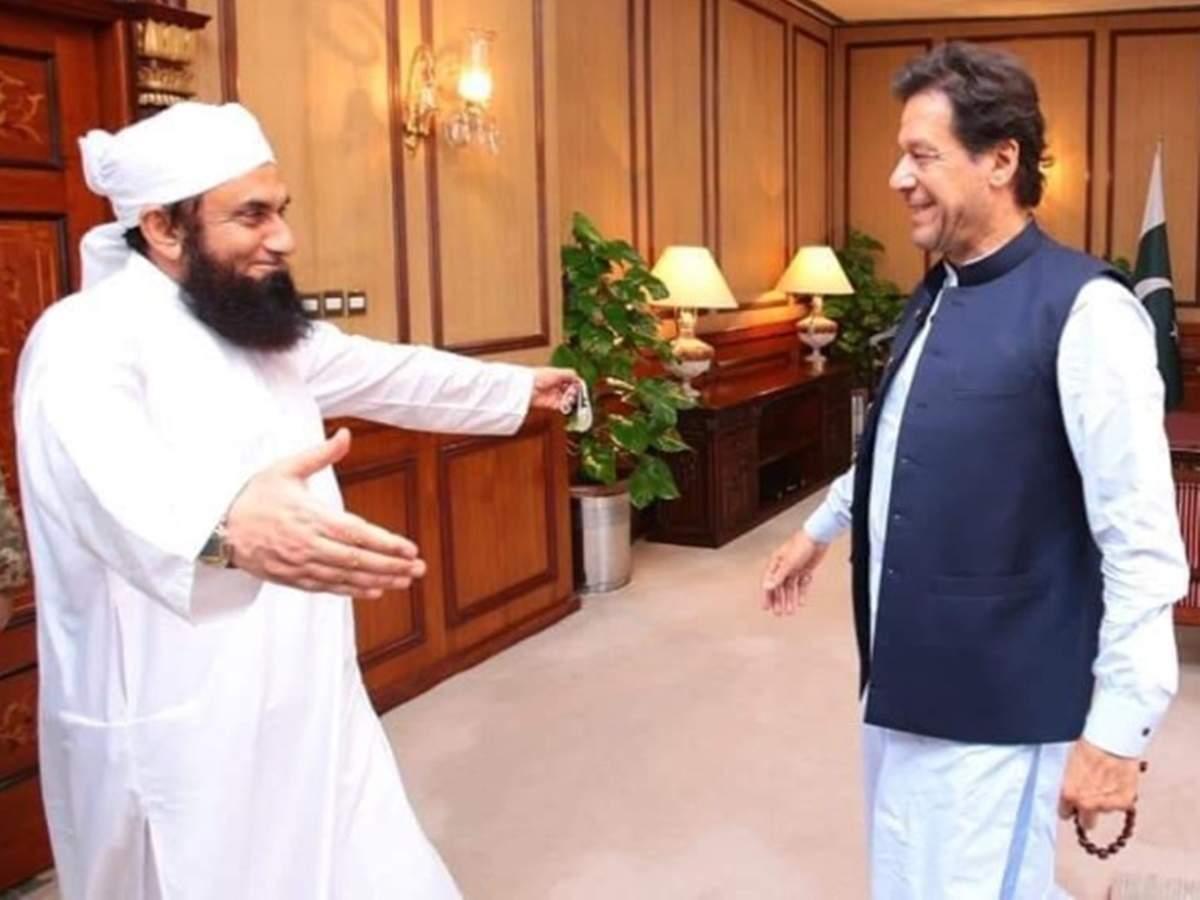 pakistan News : इमरान के चहेते मौलाना ने कहा- कॉलेज में आग और पेट्रोल साथ  रहेंगे तो बलात्कार होंगे - imran khan favorite maulana tariq jameel says if  fire and petrol are