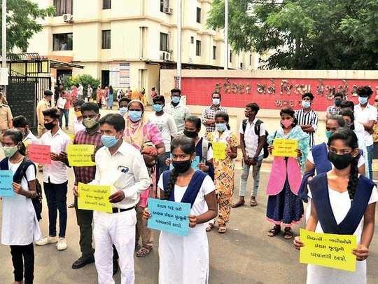 छात्रों संग शिक्षकों ने भी कलेक्ट्रेट के बाहर किया प्रदर्शन