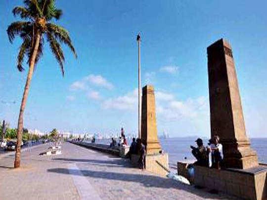 Parsi Gate