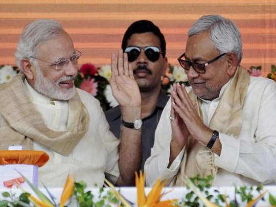 narendra modi lay foundations 9 highway projects in bihar on 21 september