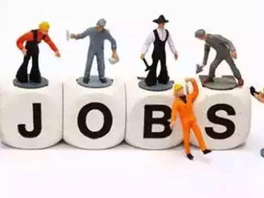 मुंबईत महारोजगार मेळावा; ३,४०१ पदांची मेगाभरती
