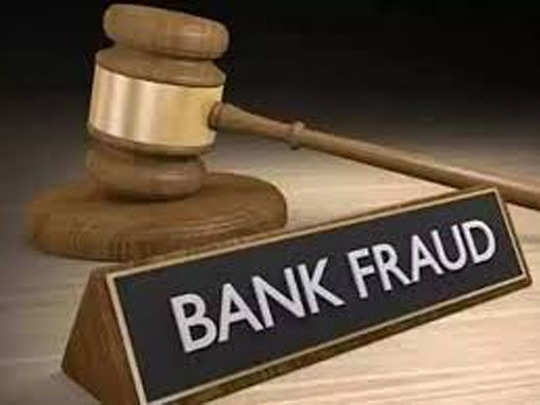 बैंक-घोटाला: Latest बैंक-घोटाला News & Updates, बैंक-घोटाला Photos & Images, बैंक-घोटाला Videos | Navbharat Times