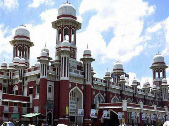 chabagh-railway-station