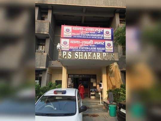पुलिस स्टेशन-शकरपुर
