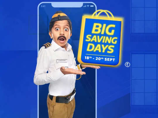 flipkart big saving days sale 2020 last day: iphone se 2020 to redmi k20 pro, get these phones on discount