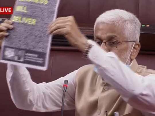YSRCP-Rajya-Sabha