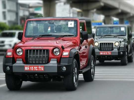 new mahindra thar first unit to be auctioned online registration started