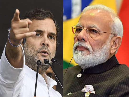 राहुल गांधी ने मोदी को बताया किसान विरोधी