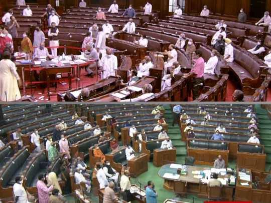 Rajya-Sabha-TMC