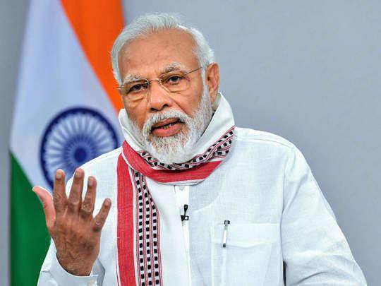 नरेंद्र मोदी (फाईल फोटो)