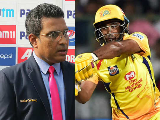 sanjay manjrekar and ambati rayudu