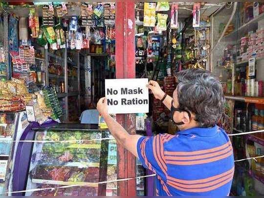 FSSAI के इस नियम से 15 लाख करोड़ के व्यापार को नुकसान (File Photo)