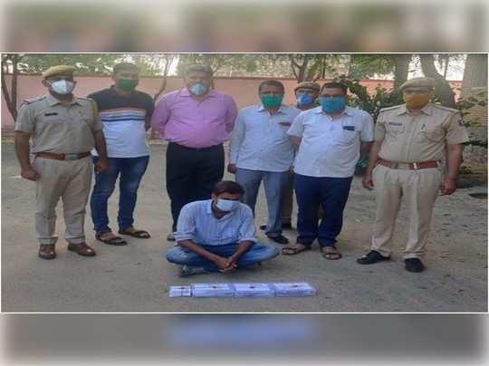 Rajasthan : पंचायत चुनाव से पहले सनसनीखेज खुलासा, विदेशी पिस्टल व अवैध कारतूस के साथ हथियार तस्कर गिरफ्तार