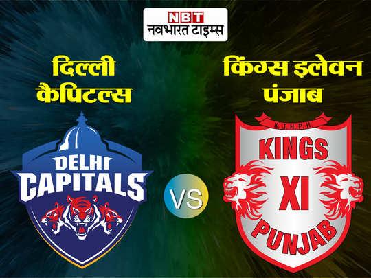 IPL vs nbt