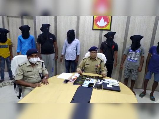 Deoghar News: फर्जी बैंक अधिकारी बन ठगी करने वाले सात साइबर अपराधी गिरफ्तार, ATM-मोबाइल समेत कई दस्तावेज जब्त