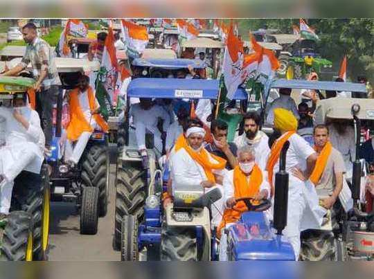 farmers and youth congress protest against agriculture bill jam in haryana