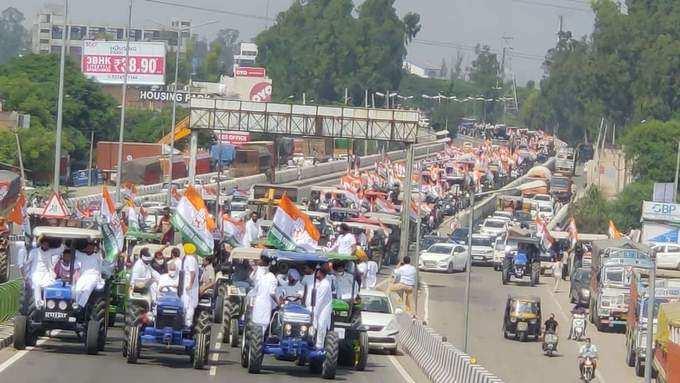 സമര കാഹളം