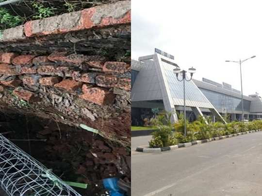 Karipur Airport Wall Collapsed