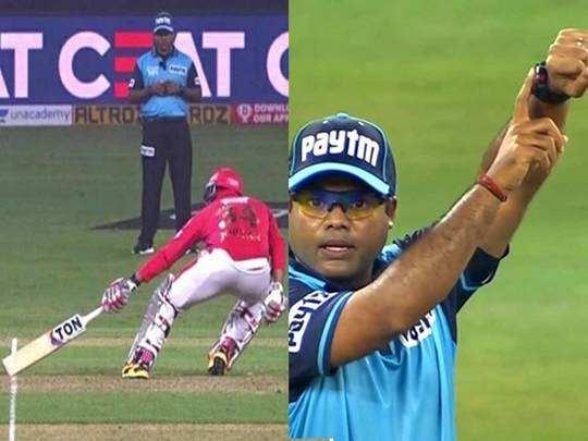 umpire-short-run