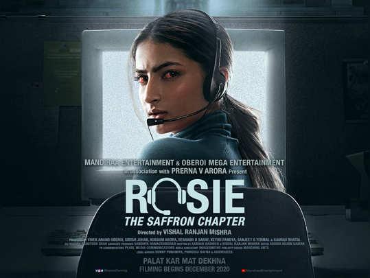 palak tiwari debut film rosie motion poster