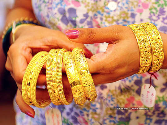 gold rate today in india: gold price fall 21st september bullion market latest update