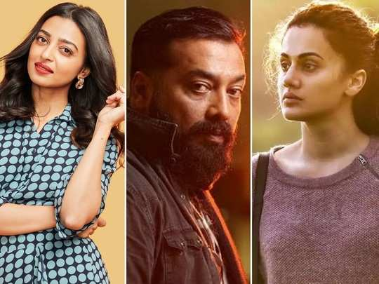 radhika apte tapsee pannu mahie gill celebrities who supports anurag kashyap post payal ghosh metoo allegation