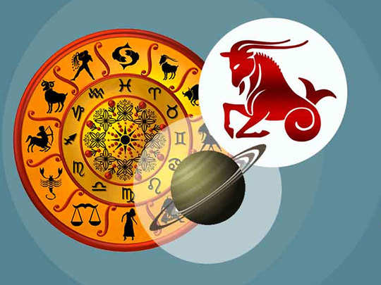 shani direct september 2020 know about these 5 zodiac signs get good benefits of shani direct in makar rashi