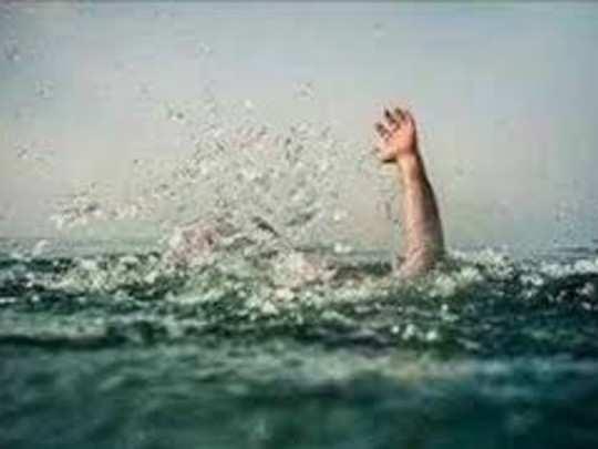वाघदरी तलावात दोघांचा मृत्यू