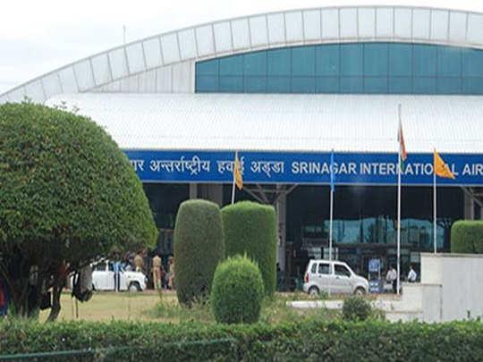 श्रीनगर एयरपोर्ट की सुरक्षा बढ़ी