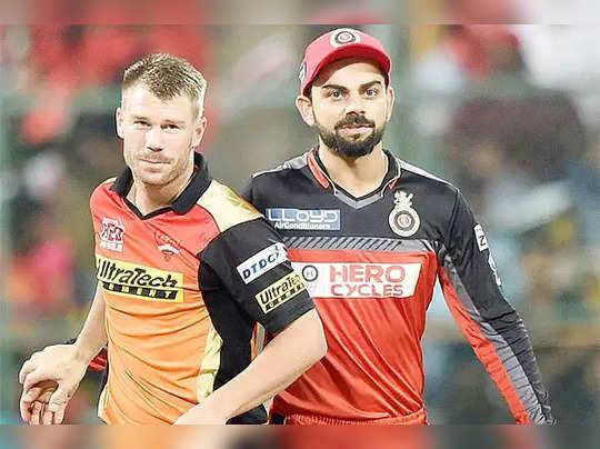 आरसीबी विरुद्ध हैदराबाद