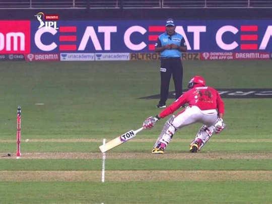 Short-Run-IPL