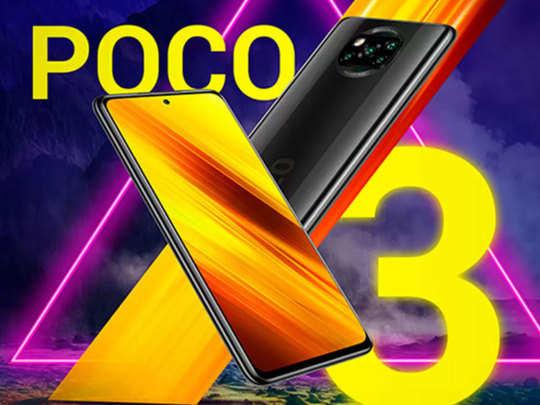 Poco-X3-new
