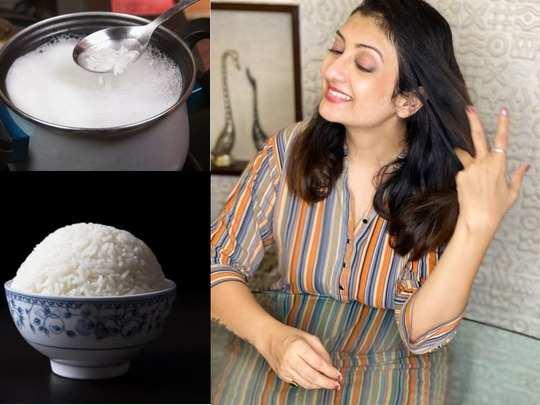 rice-conditioner