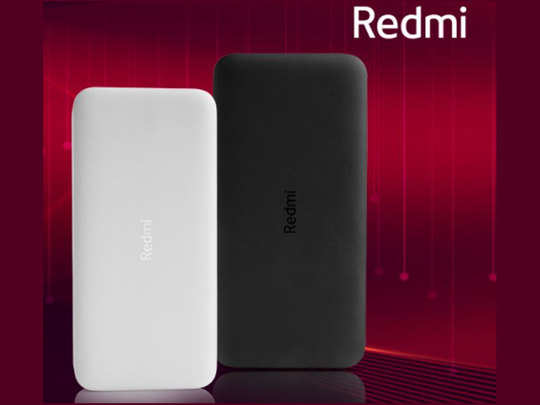 Redmi-Power-Bank