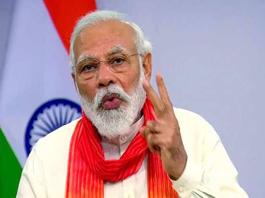 PM Modi won IG Nobel Award