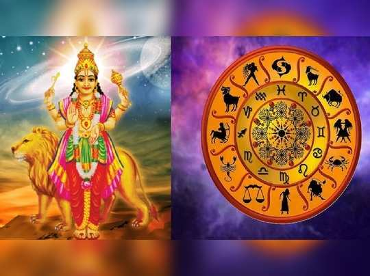 mercury transit libra 2020 know about these five zodiac signs will get benefits of budh in tula