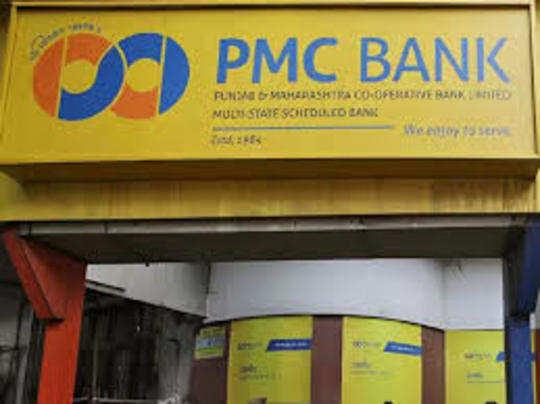 पीएमसी बैंक भारी घाटे और फंसे कर्ज की समस्या से जूझ रहा है।