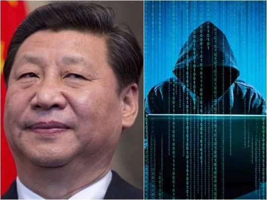 Chinese-hacking